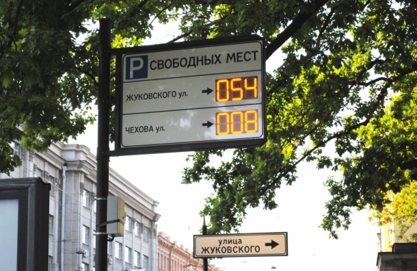 Как развязать парковочный узел в Петербурге