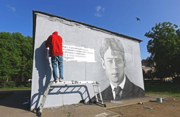 Художники HoodGraff зарисовали портрет мистера Бина изображением Есенина