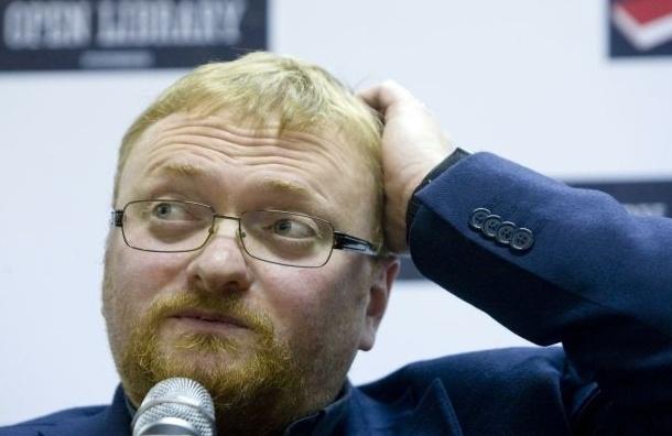 Милонов выигрывает на праймериз «Единой России» в Госдуму