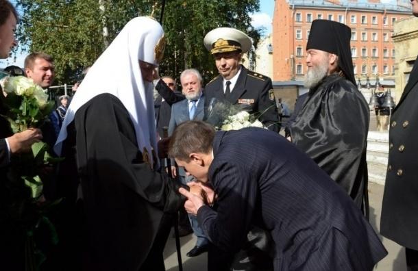 Православная ширма
