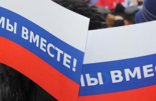 Парламент Венето признал Крым частью России