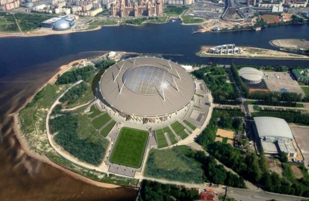 «Зенит-арена» станет дороже на 4,3 млрд рублей