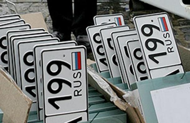 Личные данные российских автовладельцев утекли в Сеть