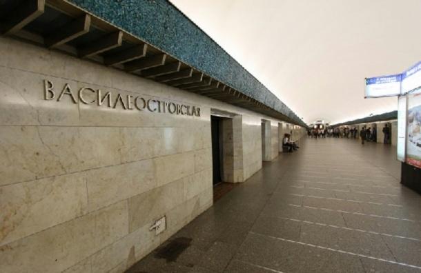 «Василеостровскую» открыли утром 27 мая