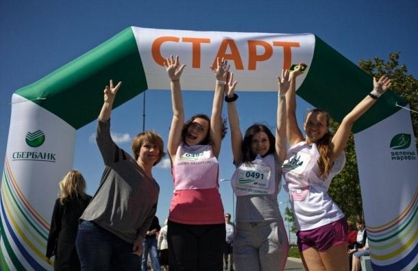 Завершилось голосование за социальные акции в рамках «Зеленого марафона»