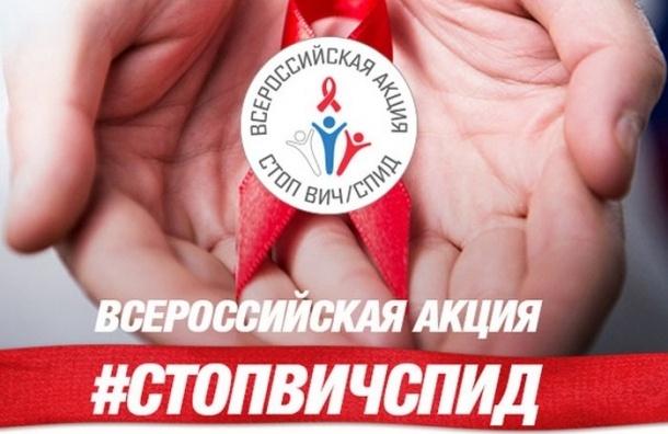 Светлана Сурганова выступит в СПбГУ на акции «Стоп ВИЧ/СПИД»