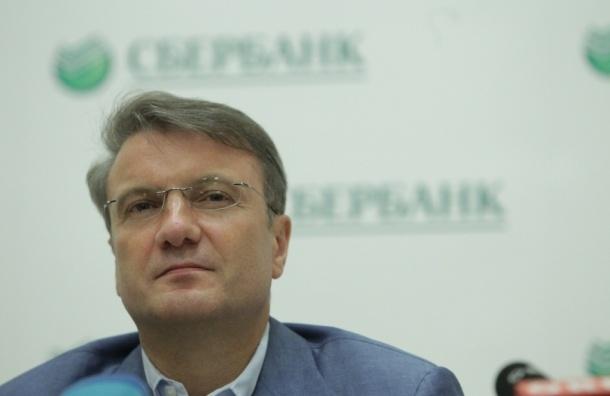 Глава Сбербанка купил 4 кг сыра за 6 тысяч рублей у липецкого фермера