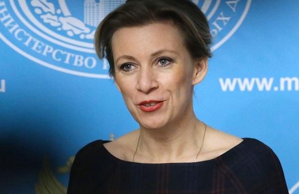 Захарова рекомендовала на «Евровидении 2017» спеть про Асада