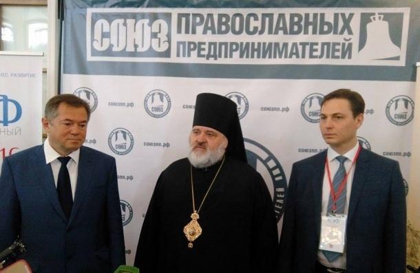 Священство заснуло на лекции Глазьева