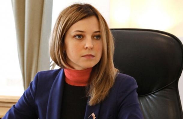 Поклонская рассказала о задержании в Крыму четырех террористов