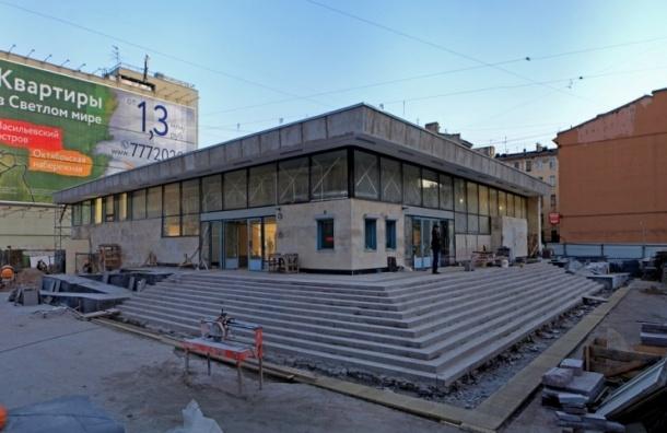«Василеостровская» будет открыта ко Дню города