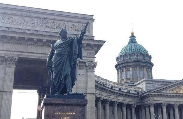 Шпагу памятнику Кутузову отломил 24-летний житель Всеволожска