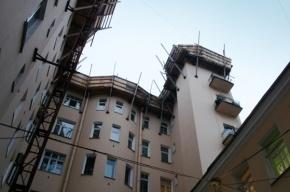 Жители дома на Рылеева намерены снести скандальную мансарду