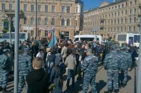 Журналисты оказались в полицейском оцеплении вместе с активистами