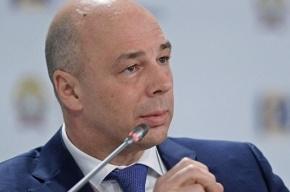 Россия требует от МВФ включить долг Украины в программу помощи Киеву
