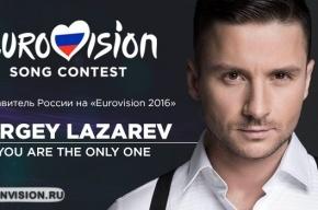 Киев откажется от участия в «Евровидении-2017», если победит Россия