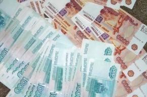 Российские зарплаты рухнули до уровня Белоруссии и Казахстана