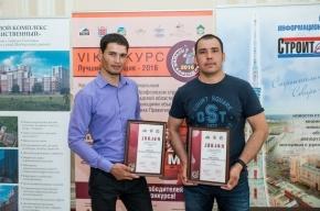 Каменщики объединения «Строительный трест» вновь признаны лучшими в своей профессии
