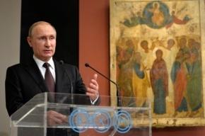 Путин назвал фразу «Денег нет, вы держитесь здесь» вырванной из контекста