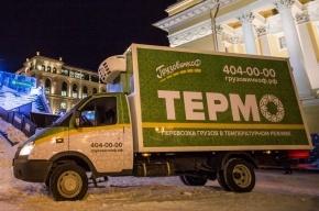 «ГрузовичкоФ» поздравит жителей Петербурга с Днем города