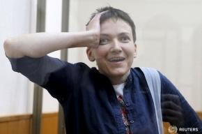 Надежда Савченко освобождена и направляется в Киев