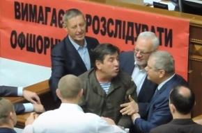 Украинские депутаты подрались из-за выступления на русском