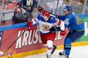 Сборная России обыграла команду из Казахстана со счетом 4:6