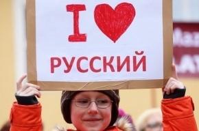 Латвия намерена запретить русские имена