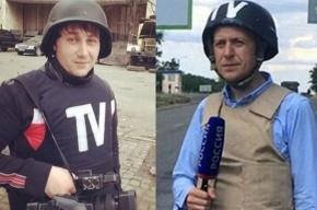 Савченко помиловали благодаря прошению родственников погибших журналистов