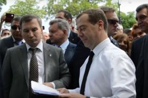Украина недовольна рабочей поездкой Дмитрия Медведева в Крым