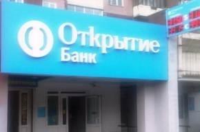 Неизвестные сделали подкоп к банку «Открытие» на Индустриальном проспекте