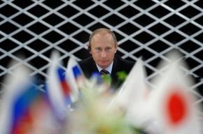 Путин заявил, что Курилы не продаются и нет никакой попытки набить им цену