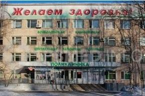 Житель Ленобласти умер после посещения больницы