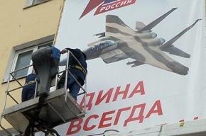 Плакат с израильским истребителем вместо российского вывесили к 9 мая в Брянске