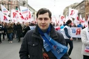 Черепанов пролетел с праймериз от «Единой России»