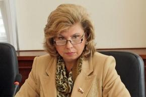 Киеву предложили забрать своих заключенных из российских тюрем