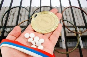 Российских спортсменов подозревают в применении допинга на Олимпиаде 2008
