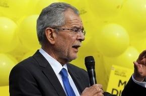 Пост президента Австрии занял кандидат российского происхождения