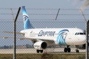 Обломки пропавшего самолета А 320 нашли в Средиземном море