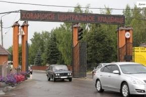 Задержаны 50 участников драки на Хованском кладбище
