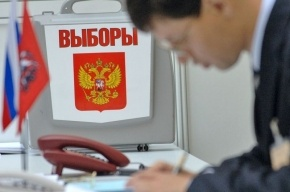 В Петербурге явка на предварительное голосование «Единой России» на 10 утра составила 0,4%