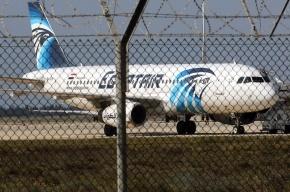 Обломки упавшего А320 найдены возле Греции