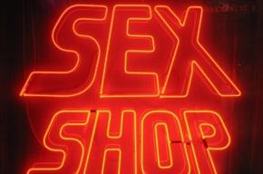 Петербуржец ограбил секс-шоп ради смазки и таблеток
