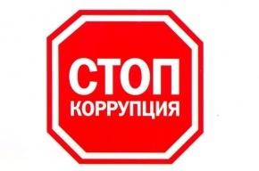 Законопроект, ужесточающий ответственность за коррупцию, внесен в Госдуму