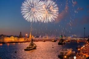 Петербург отметит День города концертом на Дворцовой