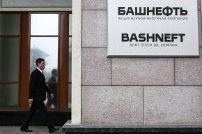 Кремль санкционировал приватизацию контрольного пакета акций «Башнефти»
