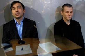 Адвокаты бывших бойцов ГРУ Ерофеева и Александрова подадут прошение о помиловании