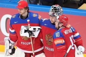 Россия сразится за третье место на ЧМ по хоккею со сборной США
