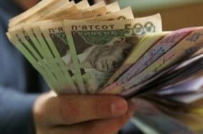 Минсоцполитики Украины: пенсионный фонд - банкрот