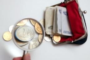 Госдума повысила МРОТ на 21%